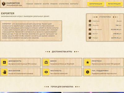 export-er.ru