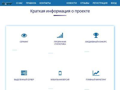 factory-city.ru