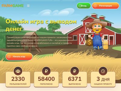 farmgame.fun