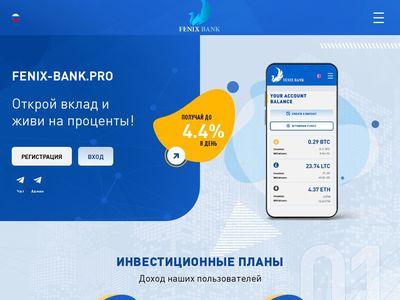 fenix-bank.pro