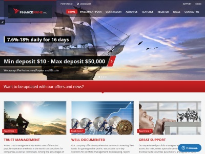 [PAGANDO] financeprime.com - Min 10$ (daily for 16 days) RCB 80% Financeprime.com