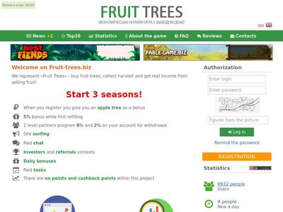 [NUEVA] fruit-trees.biz - Min 10p (Free Apple Tree) RCB 80% Fruit-trees.biz