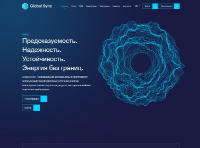 globalsync.tech