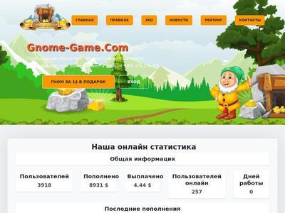 [SCAM] GNOME GAME - gnome-game.com - RCB 80% - Free Gnome 1$ Value - Min 1$ Gnome-game.com