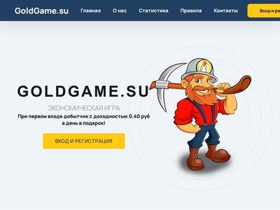 goldgame.su
