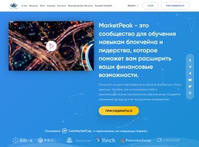 hbsk.marketpeak.com