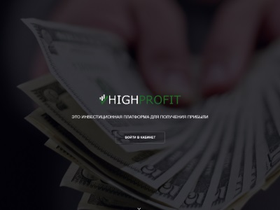 //is.investorsstartpage.com/images/hthumb/high-profit.su.jpg?11