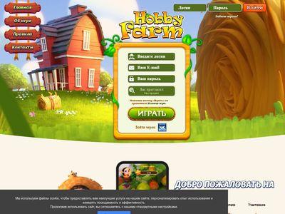 hobby-farm.org