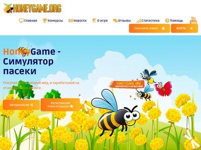 honeygame.org