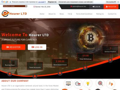 Hourer - [SCAM] hourer.biz - Min 5$ (Hourly for 50 Hours) RCB 100% Hourer.biz