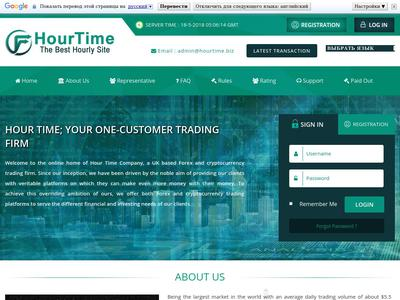 Hourtime - [SCAM] hourtime.biz - Min 6$ (Hourly For 24 Hours) RCB 80% Hourtime.biz