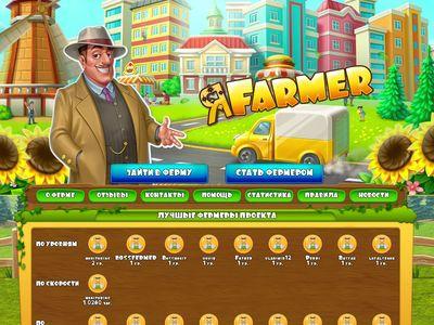 i-farmer.space