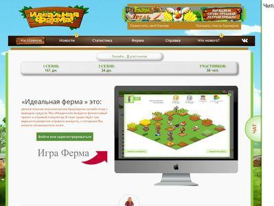 ideal-farm.xyz
