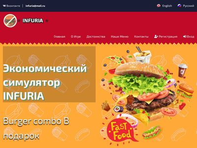 infuria.org