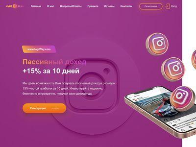 ingiway.com