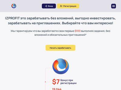 izprofit.com
