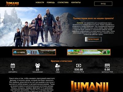 jumanji-farm.site