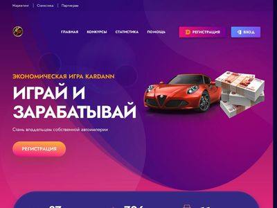 kardann.com