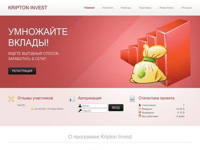 kripton-invest.name