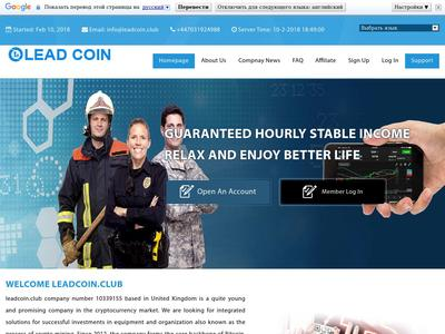 //is.investorsstartpage.com/images/hthumb/leadcoin.club.jpg
