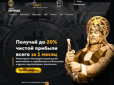 //is.investorsstartpage.com/images/hthumb/legenda.global.jpg