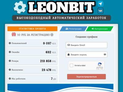 leonbit.biz