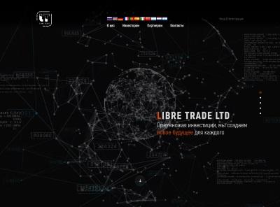 libre-trade.info