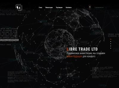 LIBRE - libre.trade