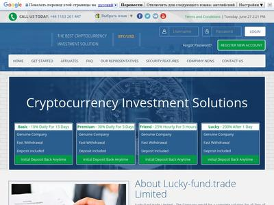 //is.investorsstartpage.com/images/hthumb/lucky-fund.trade.jpg