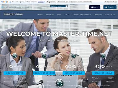 [SCAM] master-time.net - Min 1$ (Hourly For 50 Hours) RCB 100% Master-time.net