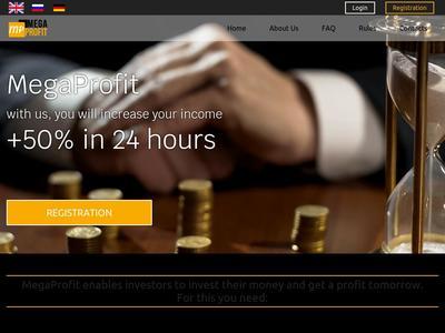 [SCAM] megaprofit.net - Min 2$ (Hourly For 24 Hours) RCB 80% Megaprofit.net