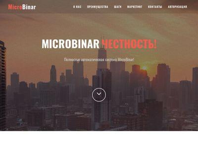 microbinar.club