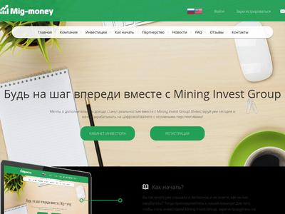 //is.investorsstartpage.com/images/hthumb/mig-money.com.jpg