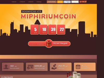 miphiriumcoin.ru