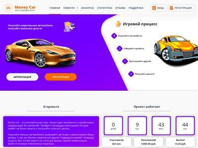 money-car.site