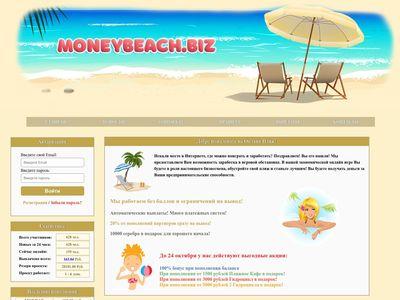 moneybeach.biz