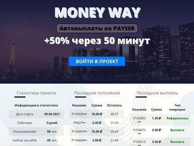 moneyway.fun