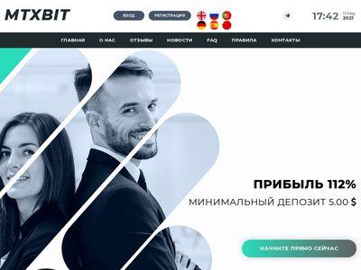 mtxbit.com