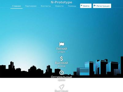 //is.investorsstartpage.com/images/hthumb/n-prototype.tech.jpg