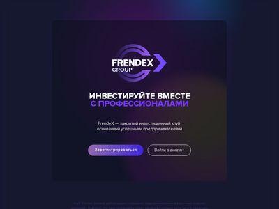 new.frendex.io