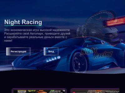 night-racing-game.ru