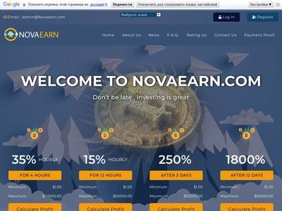 [SCAM] novaearn.com - Min 1$ (Hourly For 4 Hours) RCB 100% Novaearn.com