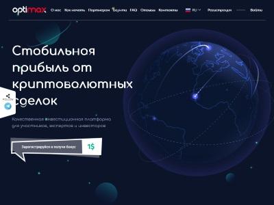 optimax.biz.jpg