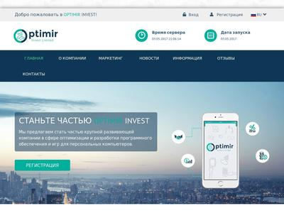 //is.investorsstartpage.com/images/hthumb/optimir.net.jpg
