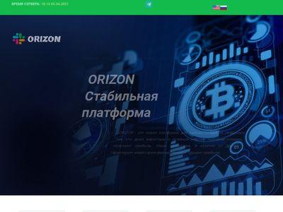orizon.work