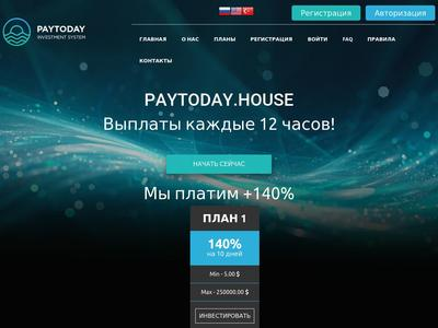 //is.investorsstartpage.com/images/hthumb/paytoday.house.jpg