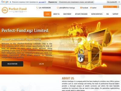 //is.investorsstartpage.com/images/hthumb/perfect-fund.xyz.jpg