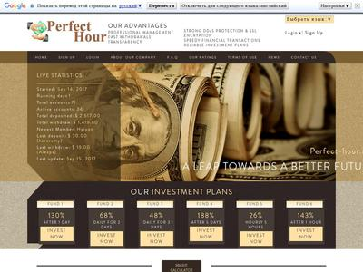 //is.investorsstartpage.com/images/hthumb/perfect-hour.info.jpg?3
