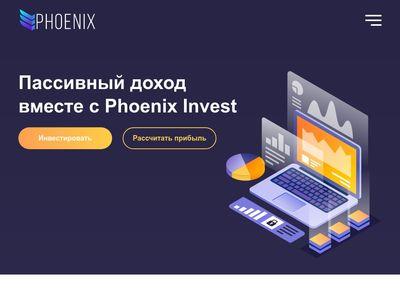 phoenix-invest.club