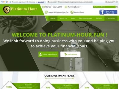 //is.investorsstartpage.com/images/hthumb/platinum-hour.fun.jpg?3